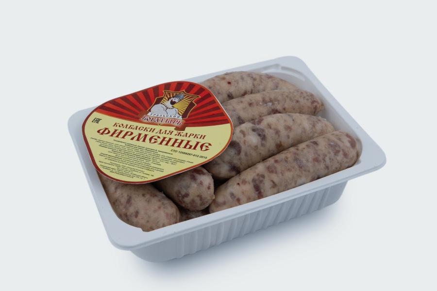 Колбаски для жарки «Фирменные»